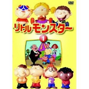 リトルモンスター 1 【DVD】