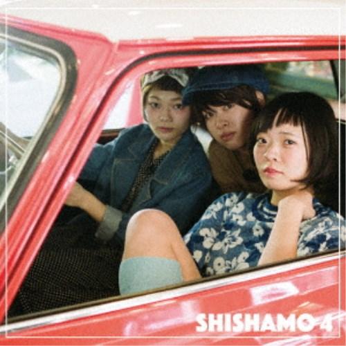 SHISHAMO/SHISHAMO 4 NO SPECIAL BOX《完全生産限定盤》 (初回限定) 【CD+Blu-ray】