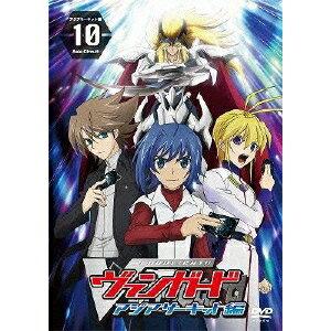 カードファイト!! ヴァンガード アジアサーキット編 10 【DVD】