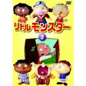 リトルモンスター 2 【DVD】