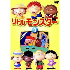 リトルモンスター 3 【DVD】