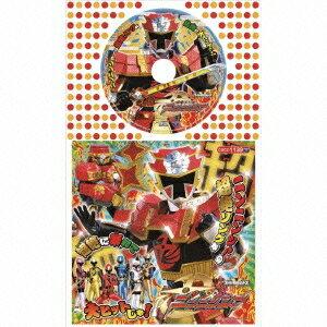 (キッズ)/手裏剣戦隊ニンニンジャー2 【CD】