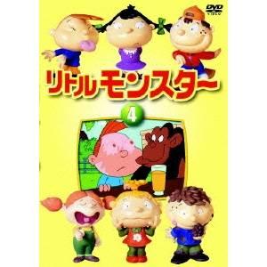 リトルモンスター 4 【DVD】