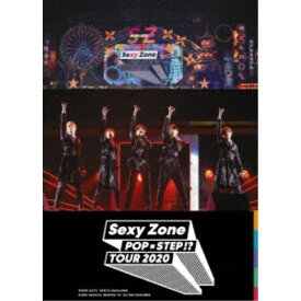 Sexy Zone/Sexy Zone POPxSTEP!? TOUR 2020《通常盤》 【DVD】
