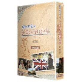 関口知宏のヨーロッパ鉄道の旅 BOX イギリス編 【DVD】