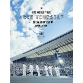 BTS/BTS WORLD TOUR 'LOVE YOURSELF: SPEAK YOURSELF' - JAPAN EDITION (初回限定) 【Blu-ray】