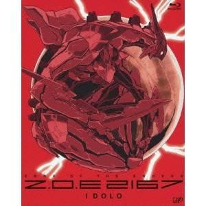 ZONE OF THE ENDERS Z.O.E 2167 IDOLO 【Blu-ray】