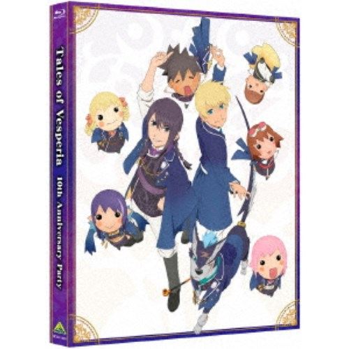 Tales of Vesperia 10th Anniversary Party 【Blu-ray】