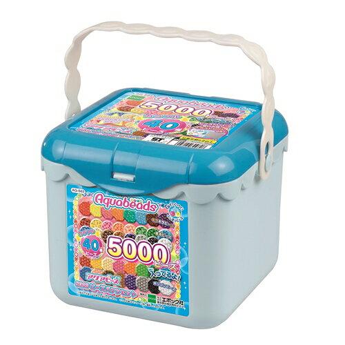 【送料無料】アクアビーズ AQ-S63 5000ビーズバケツセット