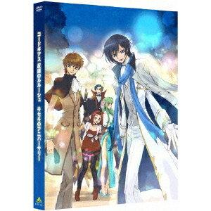 コードギアス 反逆のルルーシュ キセキのアニバーサリー 【DVD】
