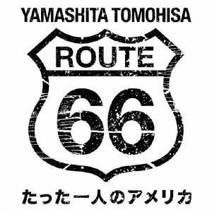 【送料無料】山下智久 ROUTE 66 たった一人のアメリカ DVD BOX ディレクターズカット・エディション 【DVD】