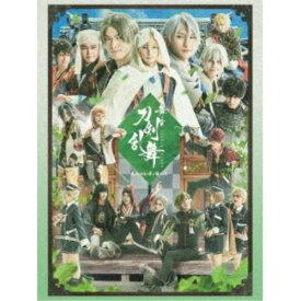 【送料無料】≪初回仕様≫舞台『刀剣乱舞』 慈伝 日日の葉よ散るらむ 【Blu-ray】