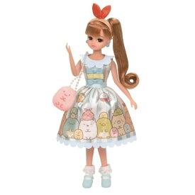 リカちゃん LD-08 すみっコぐらしだいすき リカちゃんおもちゃ こども 子供 女の子 人形遊び 洋服 3歳