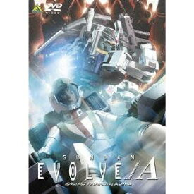 GUNDAM EVOLVE../(ガンダムイボルブ ダブルドット スラッシュ) Α(アルファ) 【DVD】