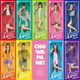 Girls2/チュワパネ!《通常盤》 【CD】