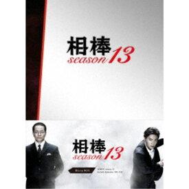 相棒 season 13 ブルーレイ BOX 【Blu-ray】