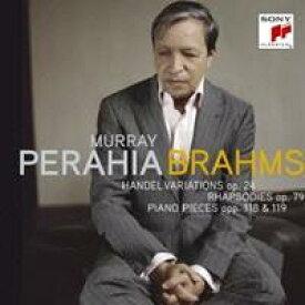 マレイ・ペライア/ブラームス:ヘンデルの主題による変奏曲とフーガ 2つのラプソディ/ピアノ小品集 【CD】