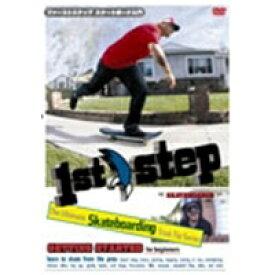 1st step Skateboarding for beginners 【DVD】