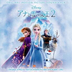 (オリジナル・サウンドトラック)/アナと雪の女王2 オリジナル・サウンドトラック《通常盤》 【CD】