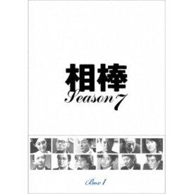 相棒 season 7 DVD-BOX I 【DVD】