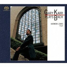 ゲリー・カー/甘き死よ来たれ/ゲリー・カー・バッハを弾く《SACD ※専用プレーヤーが必要です》 【CD】