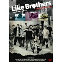 like Brothers 【DVD】