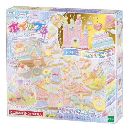 ホイップる W-101 にじいろデコクッキーセット おもちゃ こども 子供 女の子 ままごと ごっこ 作る 8歳