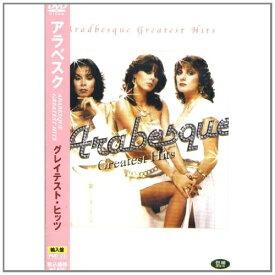アラベスク グレイテスト・ヒッツ (輸入盤) PMD-023 【DVD】