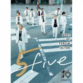 【送料無料】10神ACTOR/5FIVE (初回限定) 【CD+DVD】