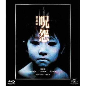 呪怨 劇場版 【Blu-ray】