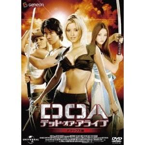 DOA デッド・オア・アライブ 【DVD】