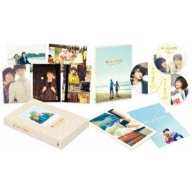 陽だまりの彼女 メモリアル・エディション 【Blu-ray】