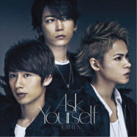 KAT-TUN/Ask Yourself《通常盤》 (初回限定) 【CD】