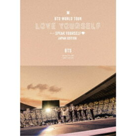 BTS/BTS WORLD TOUR 'LOVE YOURSELF: SPEAK YOURSELF' - JAPAN EDITION《通常盤》 【DVD】