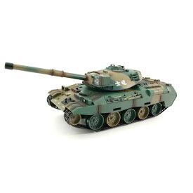 BB弾バトルタンク ウェザリング仕様 陸上自衛隊74式戦車おもちゃ こども 子供 ラジコン 10歳