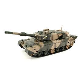 BB弾バトルタンク ウェザリング仕様 陸上自衛隊90式戦車おもちゃ こども 子供 ラジコン 10歳