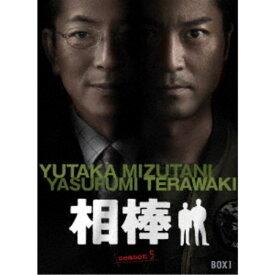 相棒 season 5 DVD-BOX I 【DVD】