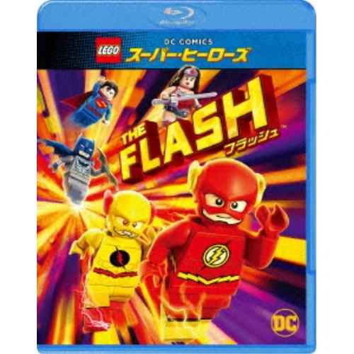 LEGOスーパー・ヒーローズ:フラッシュ 【Blu-ray】