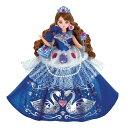 リカちゃん ゆめみるお姫さま ブルースワンマリアちゃん おもちゃ こども 子供 女の子 人形遊び 3歳