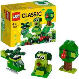 LEGO レゴ クラシック 緑のアイデアボックス 11007おもちゃ こども 子供 レゴ ブロック 4歳