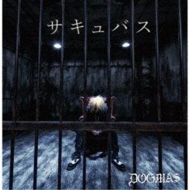 DOGMAS/サキュバス 【CD】