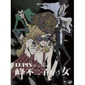 LUPIN the Third 峰不二子という女 DVD-BOX 【DVD】