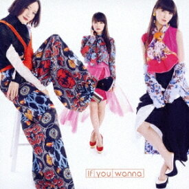 Perfume/If you wanna《通常盤》 【CD】