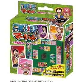 ワンピース マージャン〜麻雀風カードゲーム〜おもちゃ こども 子供 0歳
