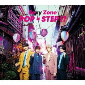Sexy Zone/POP × STEP!?《限定盤B》 (初回限定) 【CD+DVD】