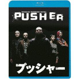 プッシャー 【Blu-ray】