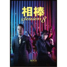 相棒 season 8 DVD-BOX II 【DVD】