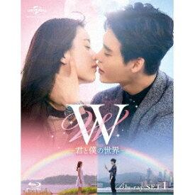 W -君と僕の世界- Blu-ray SET1 【Blu-ray】