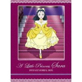 小公女(プリンセス)セーラ DVDメモリアルボックス 【DVD】