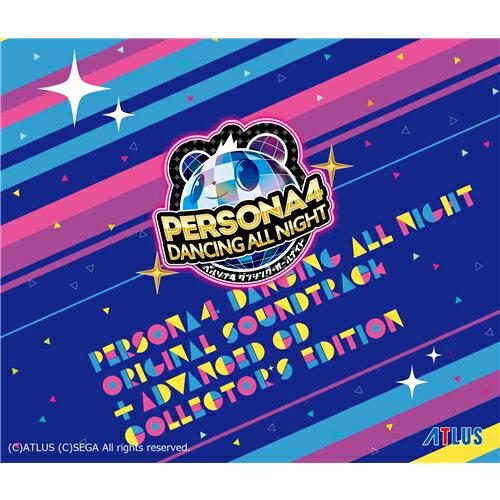 【送料無料】(ゲーム・ミュージック)/「ペルソナ4 ダンシング・オールナイト」 オリジナル・サウンドトラック -ADVANCED CD付 COLLECTOR'S EDITION- 【CD】